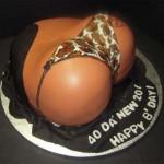 Tasty New York sultry tooshie buns zebra print tail sexy cake
